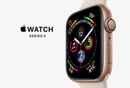Hazte con el nuevo Apple Watch Series 4