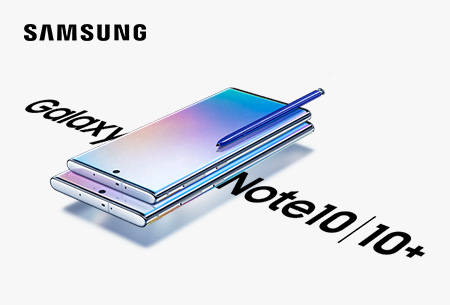 Renueva ahora por un Samsung Note 10